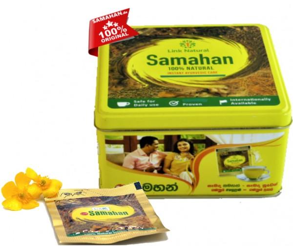 Samahan Vorratsdose 60er